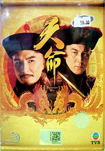 SUCCESSION WAR - COMPLETE TVB TV SERIES ( 1-28 EPISODES ) DVD BOX SETS