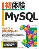 q? encoding=UTF8&ASIN=4774142360&Format= SL160 &ID=AsinImage&MarketPlace=JP&ServiceVersion=20070822&WS=1&tag=liaffiliate 22 - MySQLの本・参考書の評判