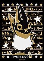 ブロッコリーモノクロームスリーブプレミアム とーとつにエジプト神「アヌビス」