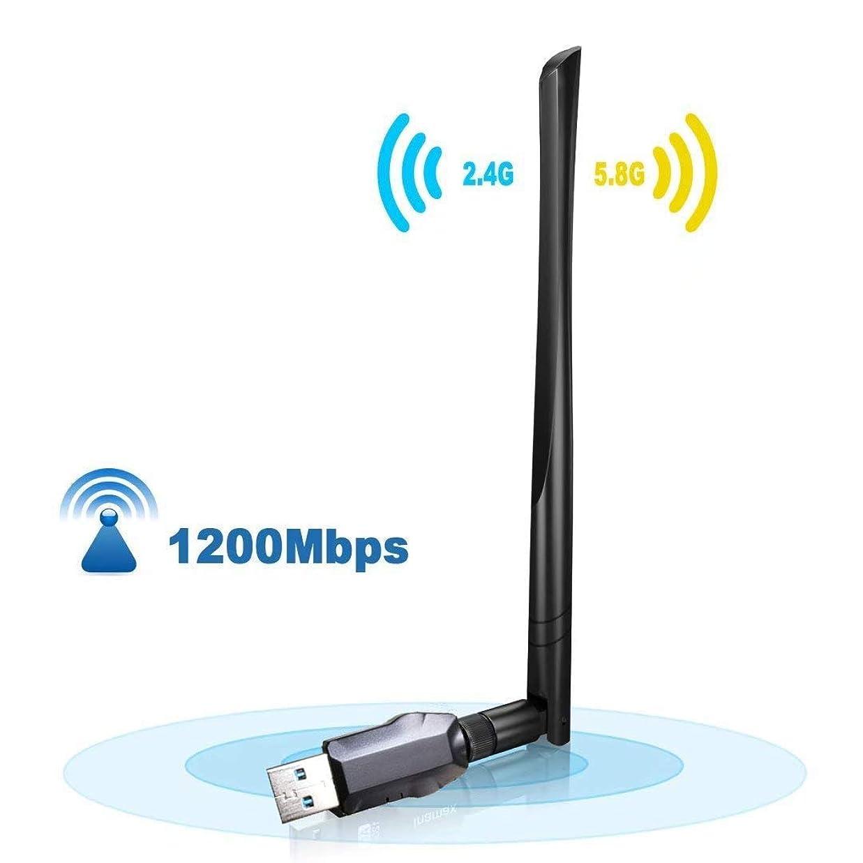 遠征くしゃくしゃしがみつくUSB WiFiアダプター 1200Mbps USB 3.0 ワイヤレス ネットワーク WiFi ドングル 5dBi アンテナ PC/デスクトップ/ノートパソコン/Mac用 デュアルバンド 2.4G/5G 802.11ac Windows 10/8/8.1/7/Vista/XP Mac10.5-10.14対応