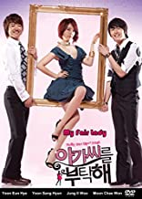 MY FAIR LADY / TAKE CARE OF MY LADY KOREAN DRAMA 4 DVDs w/English Subtitles