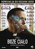 Boze Cialo / Corpus Christi [DVD] (English subtitles)