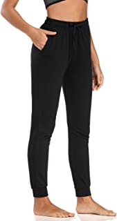 "Safort Women Casual Sweatpants 30""/32""/34"", Cotton Jogger Pants with There Pockets, Elastic Waist Jersey Pockets Pants"