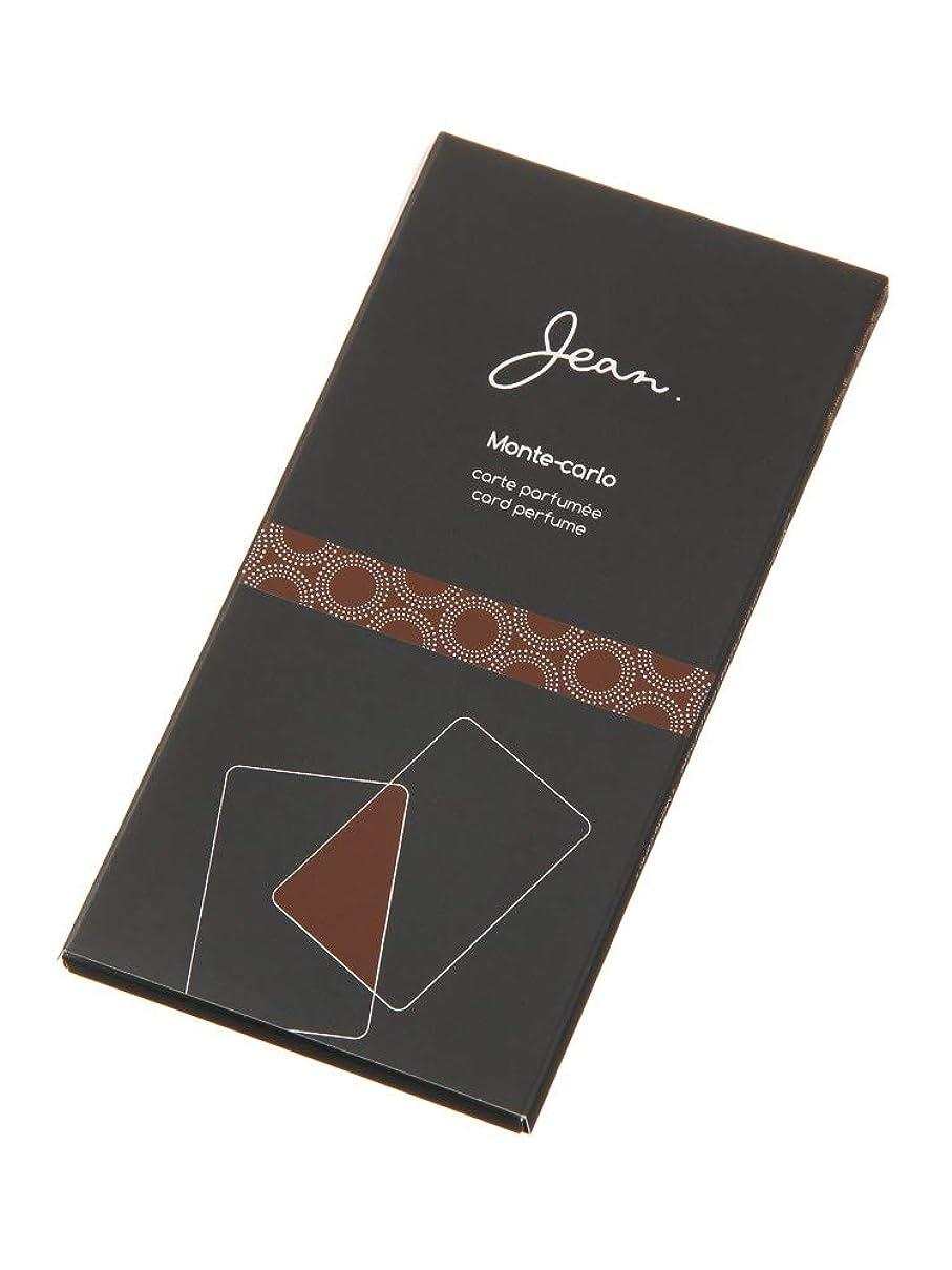 カエル優雅な端末(ユニバーサルランゲージ) Jean./カードパフューム Monte-carlo/モンテカルロ