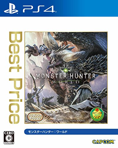 モンスターハンター:ワールドBestPrice - PS4