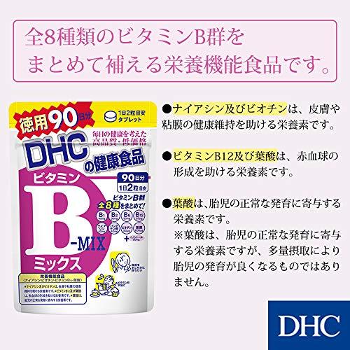 DHC ビタミンBミックス 徳用90日分 袋180粒