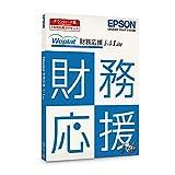 Weplat 財務応援 R4 Lite | ダウンロード版