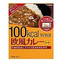 大塚食品 マイサイズ 欧風カレー 30個