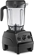 vitamix 5200 vs e320