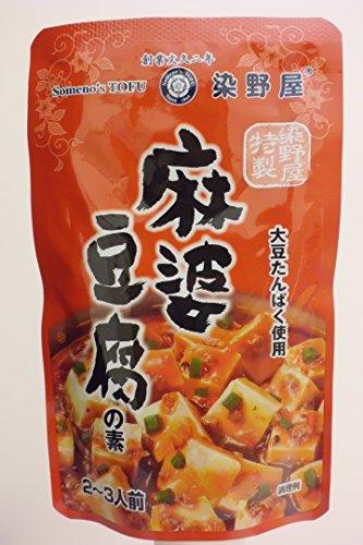 【常温】麻婆豆腐の素