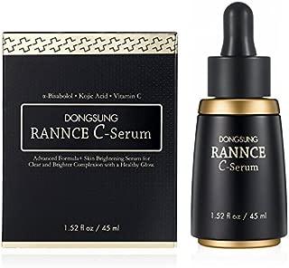 Best dongsung rannce c serum Reviews