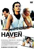 ヘイヴン 堕ちた楽園[DVD]