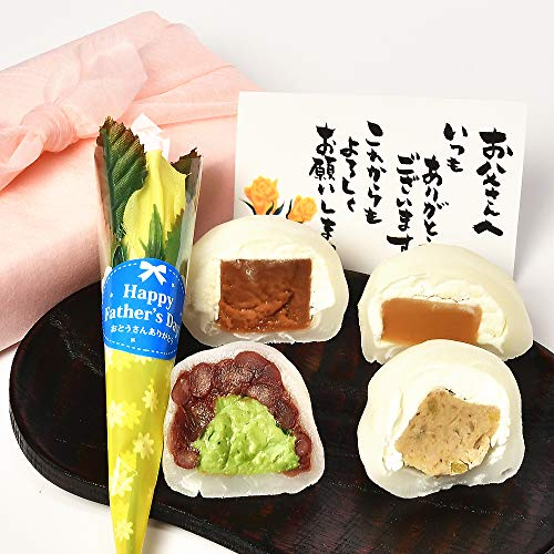 栗きんとん 抹茶 キャラメル チョコ 大福 8個入り 風呂敷包み (イベントギフト) 父の日 限定 ギフト