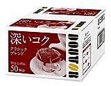 ドトール ドリップコーヒー クラシックブレンド 粉 (7gx50p) 350g