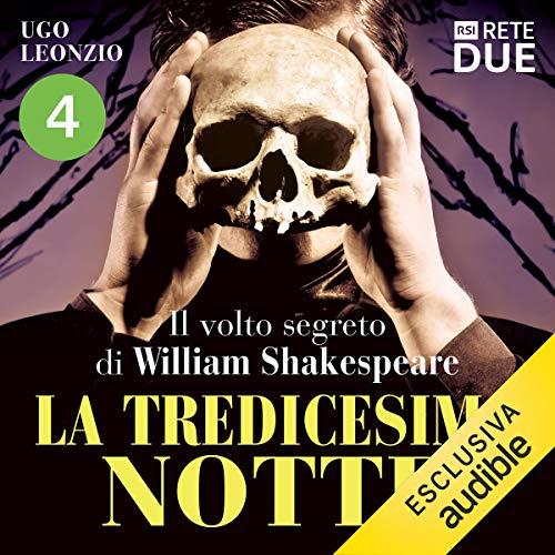 『La tredicesima notte 4: Il volto segreto di William Shakespeare』のカバーアート
