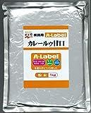 業務用A-Labelカレールゥ(甘口) 1kg