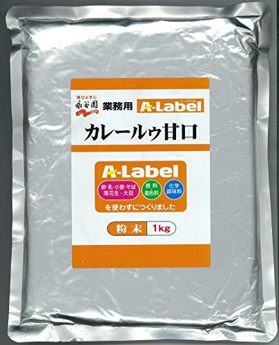 永谷園 業務用A-Labelカレールゥ(甘口) 1kg