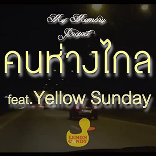 Lemon Candy feat. Yellow Sunday