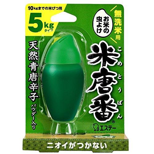 米唐番 無洗米 米びつ用防虫剤 5kgタイプ (日本製) 25g