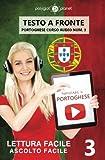 Imparare il portoghese - Lettura facile | Ascolto facile - Testo a fronte: Volume 3