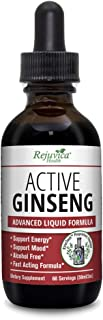 Best ginseng plus oral liquid Reviews