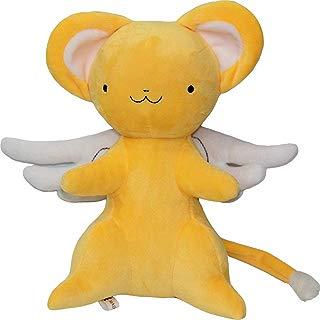 COSPROFE Japanes Anime Kero Chan Stuffed Doll Kawaii Cartoon Soft Cosplay Plush Toy (Round Eyes)