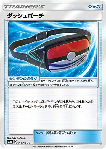 Pokemon Card Game / PK-SM4A-046 Dash Portico U