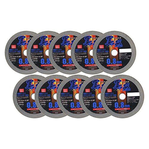 SK11 切断砥石 黒砥 充電グラインダー用 10枚入 105×0.8×15mm
