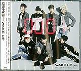Songtexte von BTS - WAKE UP