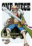 "ONE PIECE Log Collection ""FISH-MAN ISLAND""[EYBA-10478/81][DVD] 製品画像"