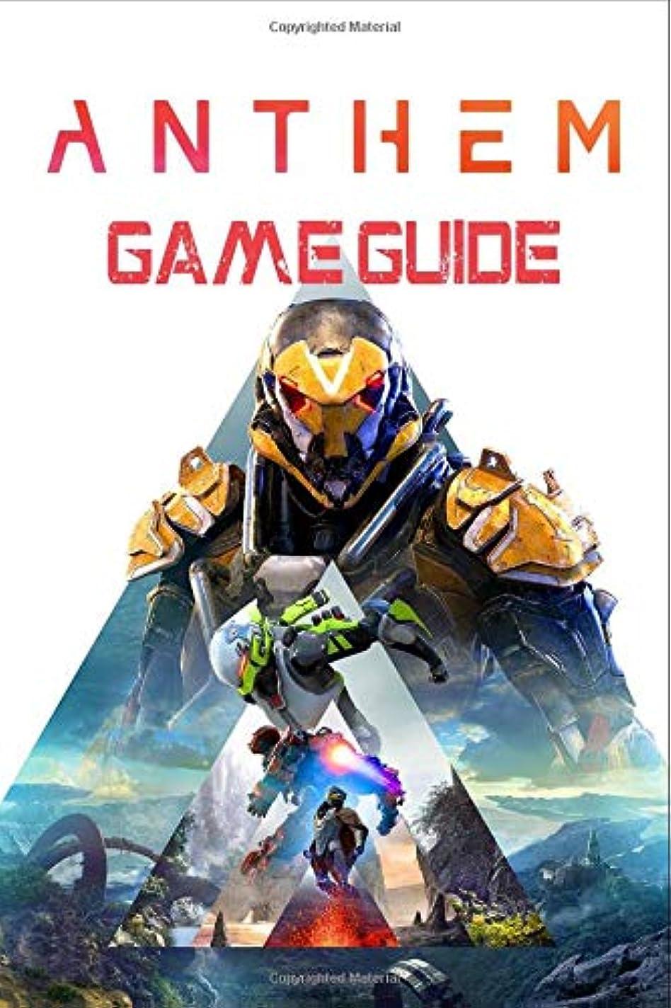 温かいフェデレーション太平洋諸島Anthem: Game Guide: Walkthroughs, Tips and Tricks, Strategy Guide Book