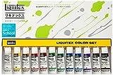 リキテックス アクリル絵具 スクールカラー レギュラータイプ 12色セット 伝統色  R1 10ml