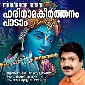 Harinamakeerthanam Paadam