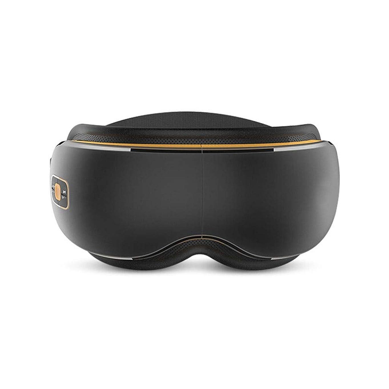 妻アーク殺人電気アイマッサージャー振動マッサージ暖房/ラップ/音楽/空気圧縮4つのモードで目をリラックスさせて暗い円を減らし、睡眠を改善するためのヘッドプレッシャーを緩和