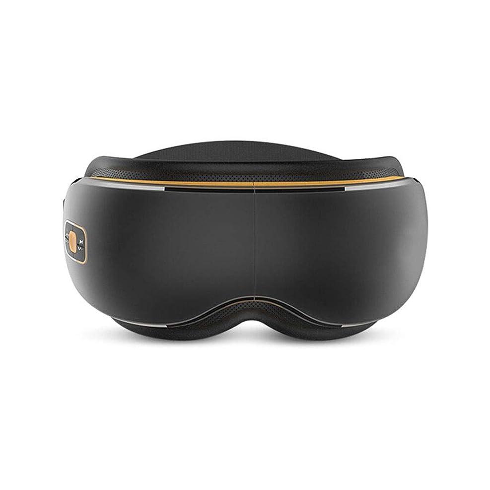 スナックモール困惑した電気アイマッサージャー振動マッサージ暖房/ラップ/音楽/空気圧縮4つのモードで目をリラックスさせて暗い円を減らし、睡眠を改善するためのヘッドプレッシャーを緩和