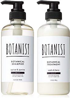 BOTANIST(ボタニスト) ボタニカルシャンプー&トリートメント 【モイストセット】 リニューアル 植物由来 ヘアケア しっとり まとまり ツヤ 指通り