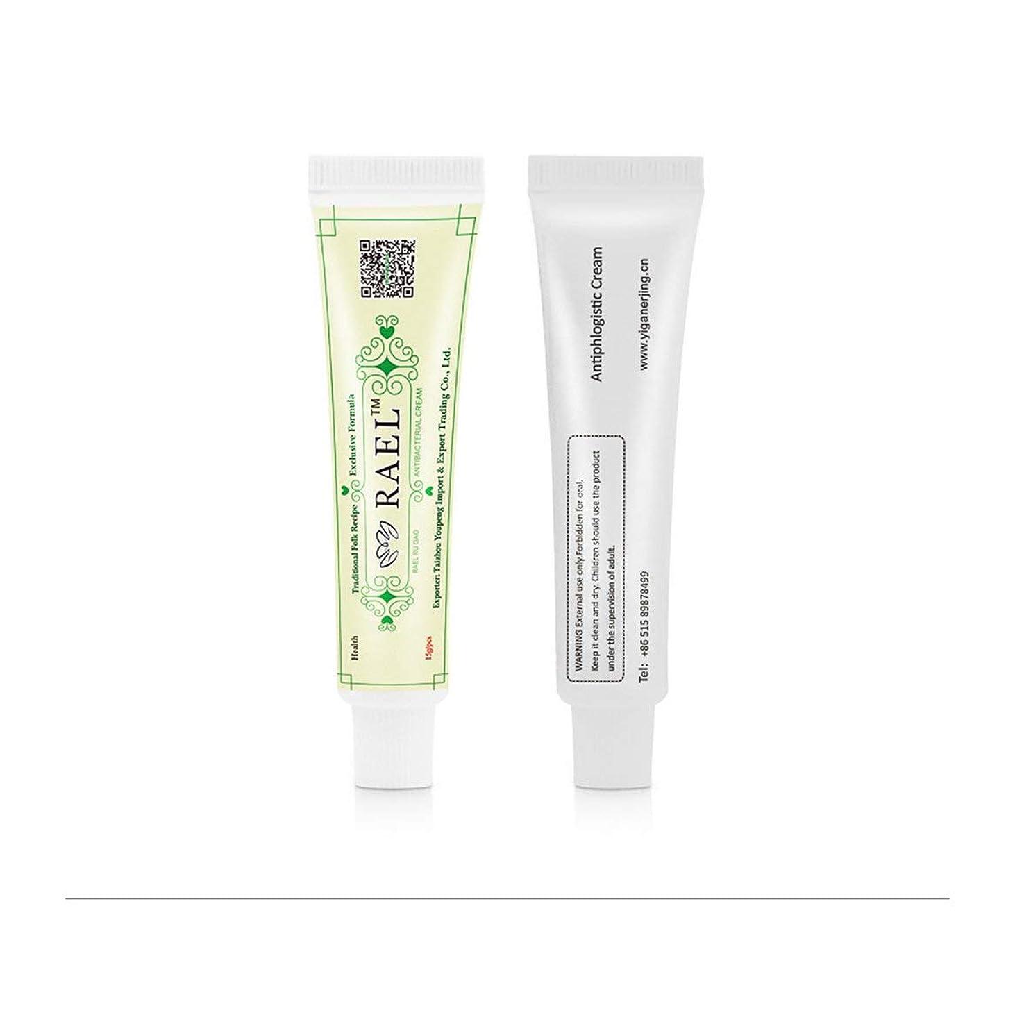 オート信頼性ぼんやりした乾癬湿疹軟膏治療ハーブ抗細菌クリーム15 g-白