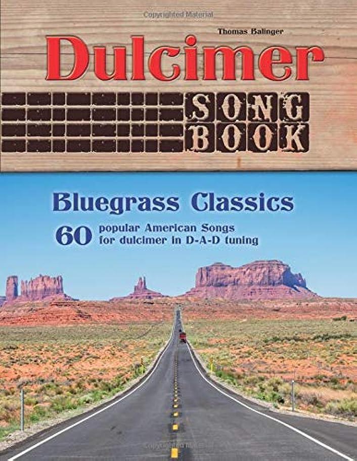 ほんの葡萄ブルジョンDulcimer Songbook: Bluegrass Classics