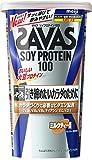 明治 ザバス(SAVAS) ソイプロテイン100 ミルクティー風味 【11食分】 231g