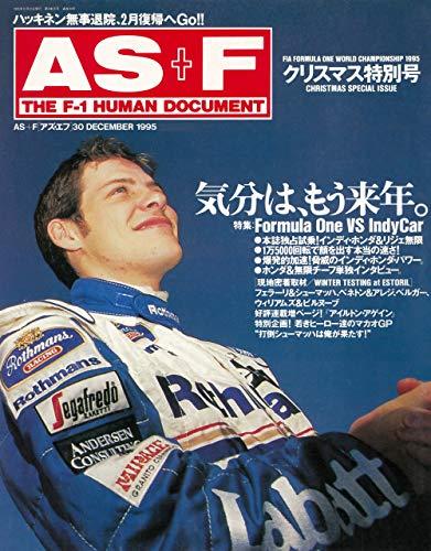 AS+F(アズエフ)1995 クリスマス特集号 [雑誌]