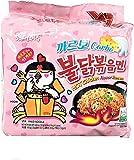 Samyang Carbo Buldak Nuclear Fire Fried Super Hot Spicy Noodle 5/pack