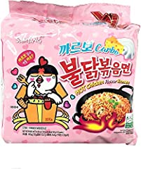 Samyang Carbo Buldak Nuclear Fire Fried Super Hot Spicy Noodle (5 packs)