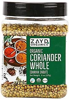 Zayd Organics Coriander Seeds, Dhania Whole, USDA Organic, 8oz (227g)