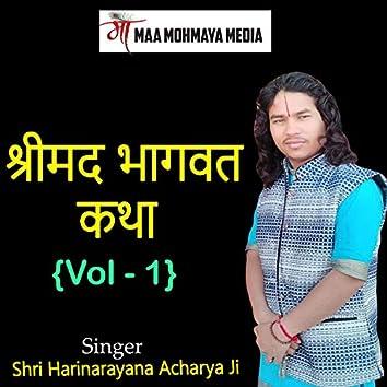 Shrimad Bhagwat Katha Vol -1