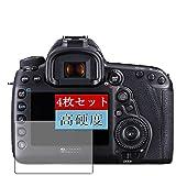 4枚 Sukix フィルム 、 Canon EOS 5D Mark IV キャノン MarkIV 向けの 液晶保護フィルム 保護フィルム シート シール(非 ガラスフィルム 強化ガラス ガラス ) new version