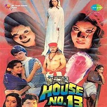 House No.13 (Original Motion Picture Soundtrack)