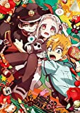 LDTSWES Rompecabezas Anime japonés Hanako Kun Puzzle, Rompecabezas de Madera DIY High Quailty Girl, para Juegos de descompresión de interacción Entre Padres e Hijos Puzzle 1000 Piezas