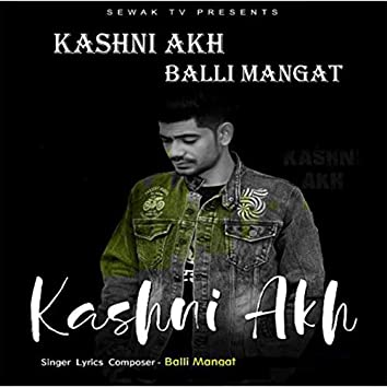 Kashni Akh