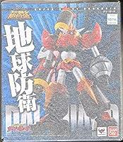 スーパーロボット超合金 ダイ・ガード 地球防衛企業 ダイ・ガード第2次スーパーロボット大戦Z 破界篇