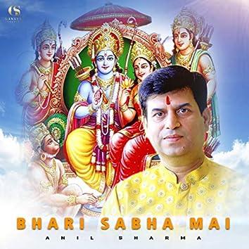 Bhari Sabha Mai